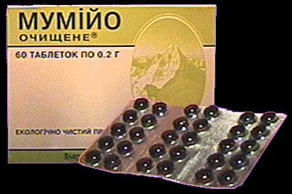 Mumio3